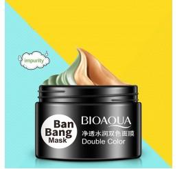 Двухфазная маска для комбинированной кожи 50гр+50 гр  BIOaqua (одна часть очищение, вторая питание и увлажнение)