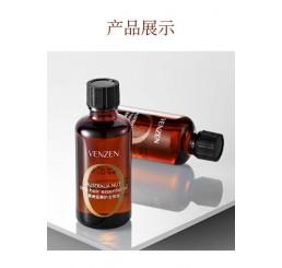 Укрепляющее ореховое масло для волос (гладкость и питание) 50мл
